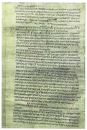 The Leyden papyrus